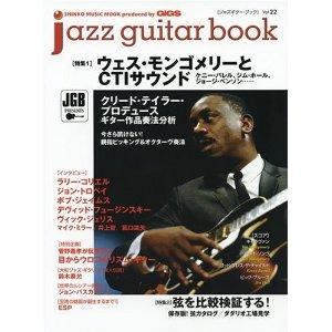 jazzguitarbook22